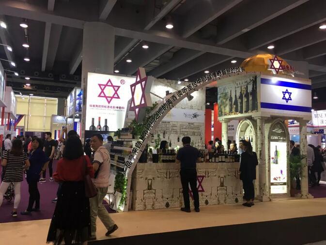 有酒,有故事 | 在21届 Interwine 倾听属于以色列人古老的葡萄酒故事