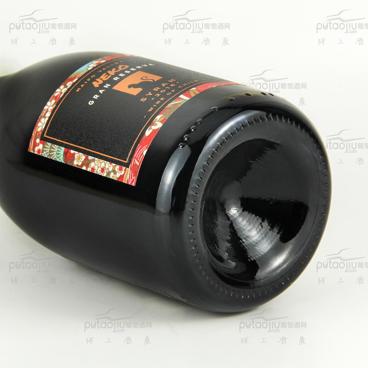智利迈坡谷喜乐猫佳西拉特级珍藏干红葡萄酒