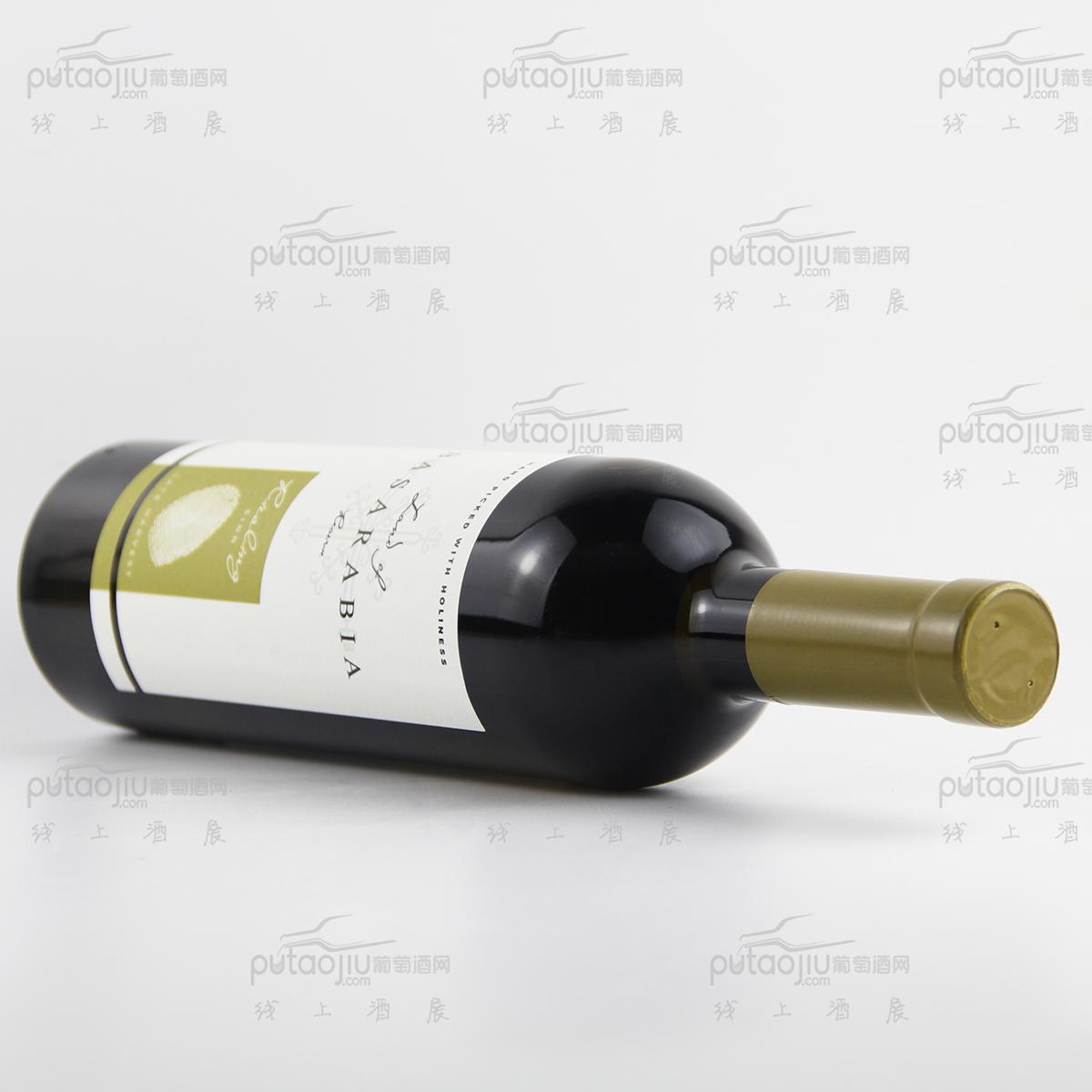 摩尔多瓦斯特凡大公区堡尔酒庄雷司令晚收半甜白葡萄酒 2017