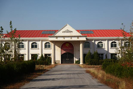 御马酒庄(Emperial Horse Winery)