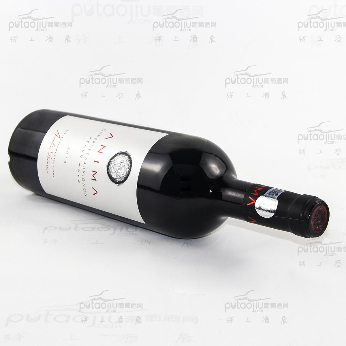 阿尼唛赤霞珠干红葡萄酒