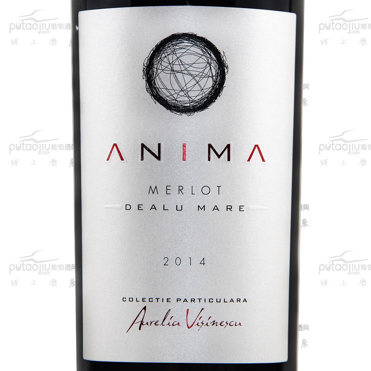 罗马尼亚得路马力罗布酒庄阿尼唛梅洛干红葡萄酒