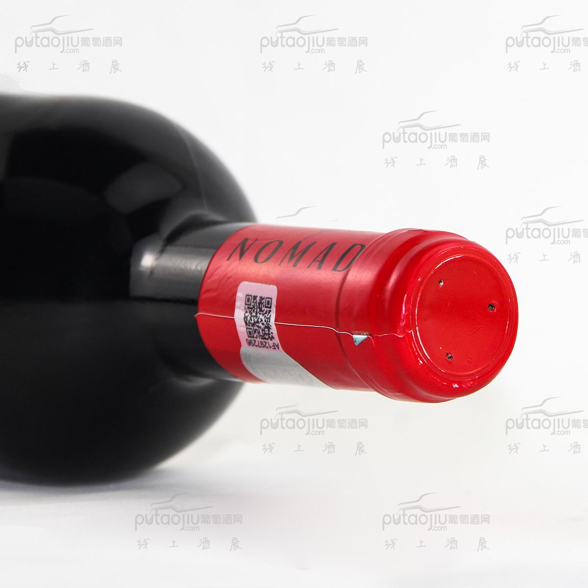 罗马尼亚蒙特尼山丘罗布酒庄诺玛德赤霞珠干红葡萄酒