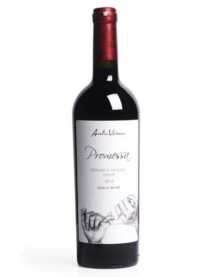 奧萊麗·福熙尼斯庫酒莊-羅馬尼亞第五大生產高品質葡萄酒商