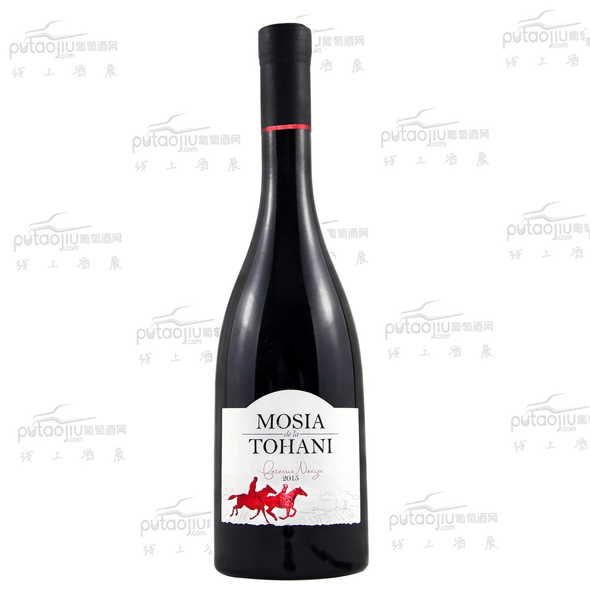 摩西黑姑娘干红葡萄酒