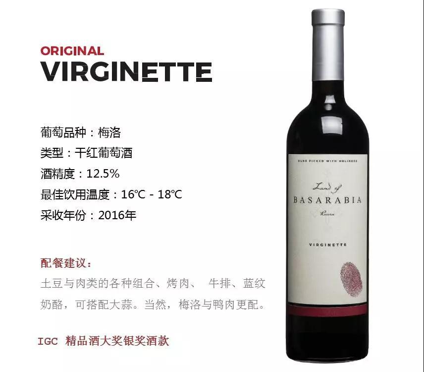 【获奖酒高端品鉴+晚宴】带你体验一场关于摩尔多瓦葡萄酒的极致感官之旅