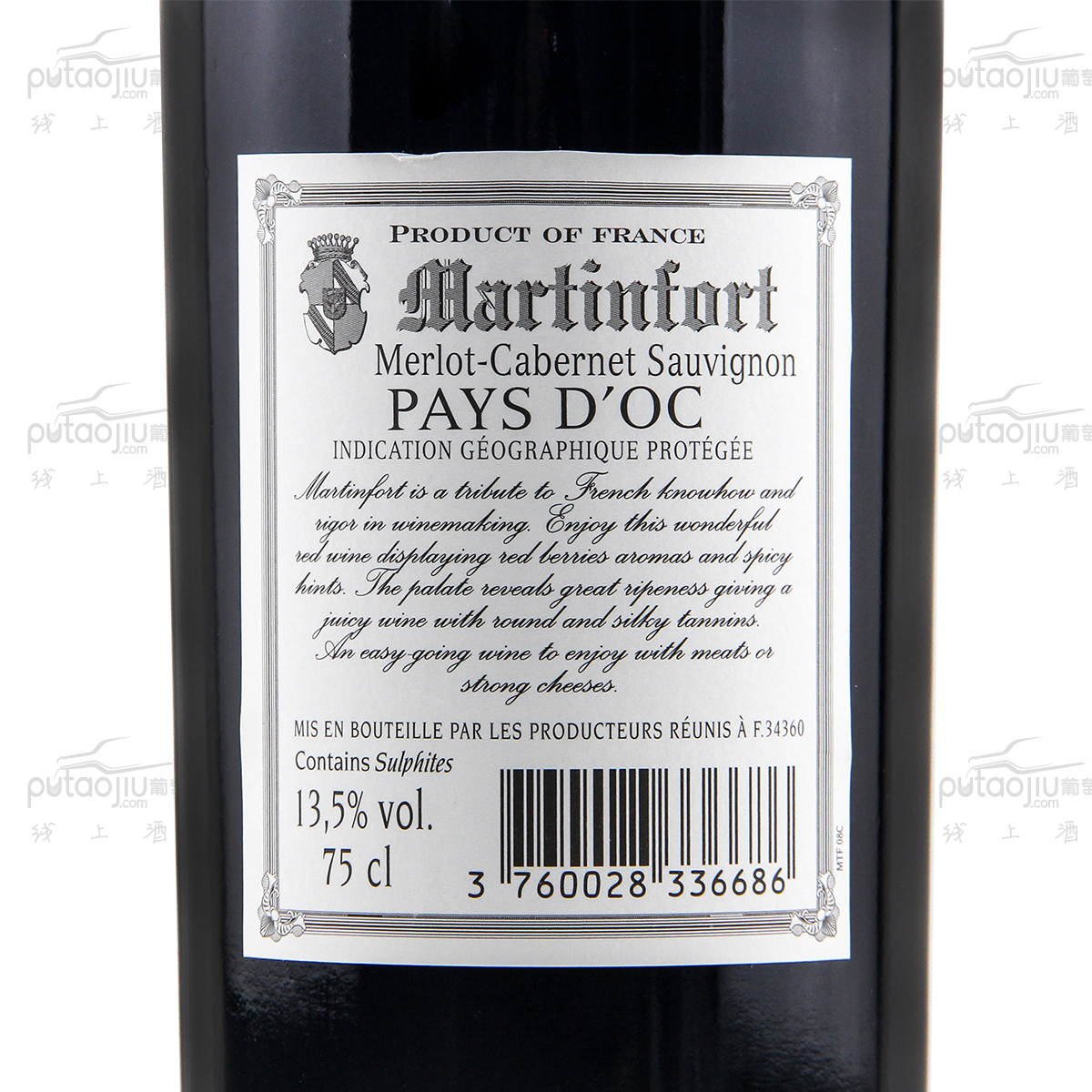 法国朗格多克鲁西荣玛丹福酒庄赤霞珠梅洛干红葡萄酒