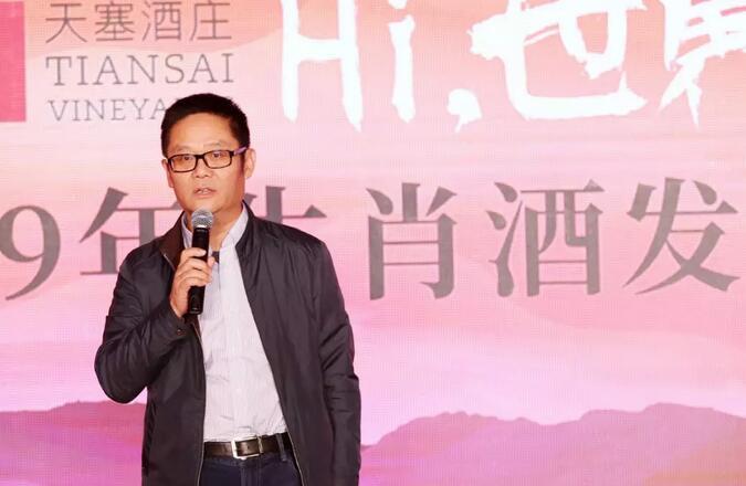 """天塞己亥生肖纪念酒亮相,深化2.0时代做国产精品酒来""""Hi 世界!"""""""
