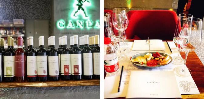 获奖酒高端品鉴会 | 领略来自摩尔多瓦葡萄酒独特、奇妙的香气与味道