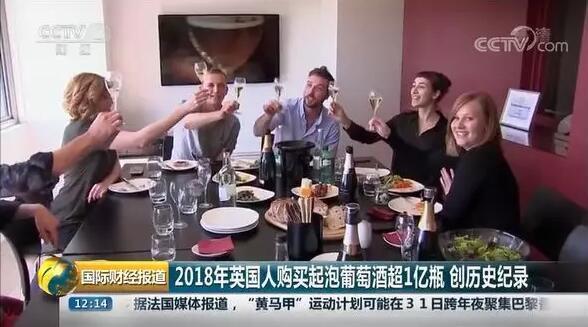 中国葡萄酒在《葡萄酒倡导家》报告得分创新高