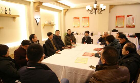 中国酿酒师联盟各协会会长联席会日前举行