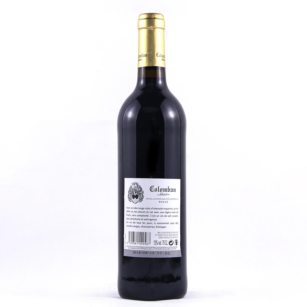 法国波尔多法国大酒窖集团GCF青铜庄园混酿VDF干红葡萄酒