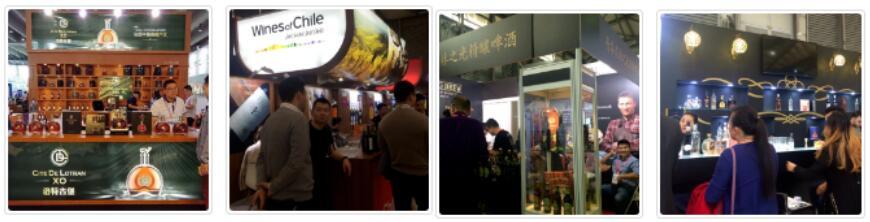 2019第九届中国(上海)国际高端葡萄酒及烈酒展览会