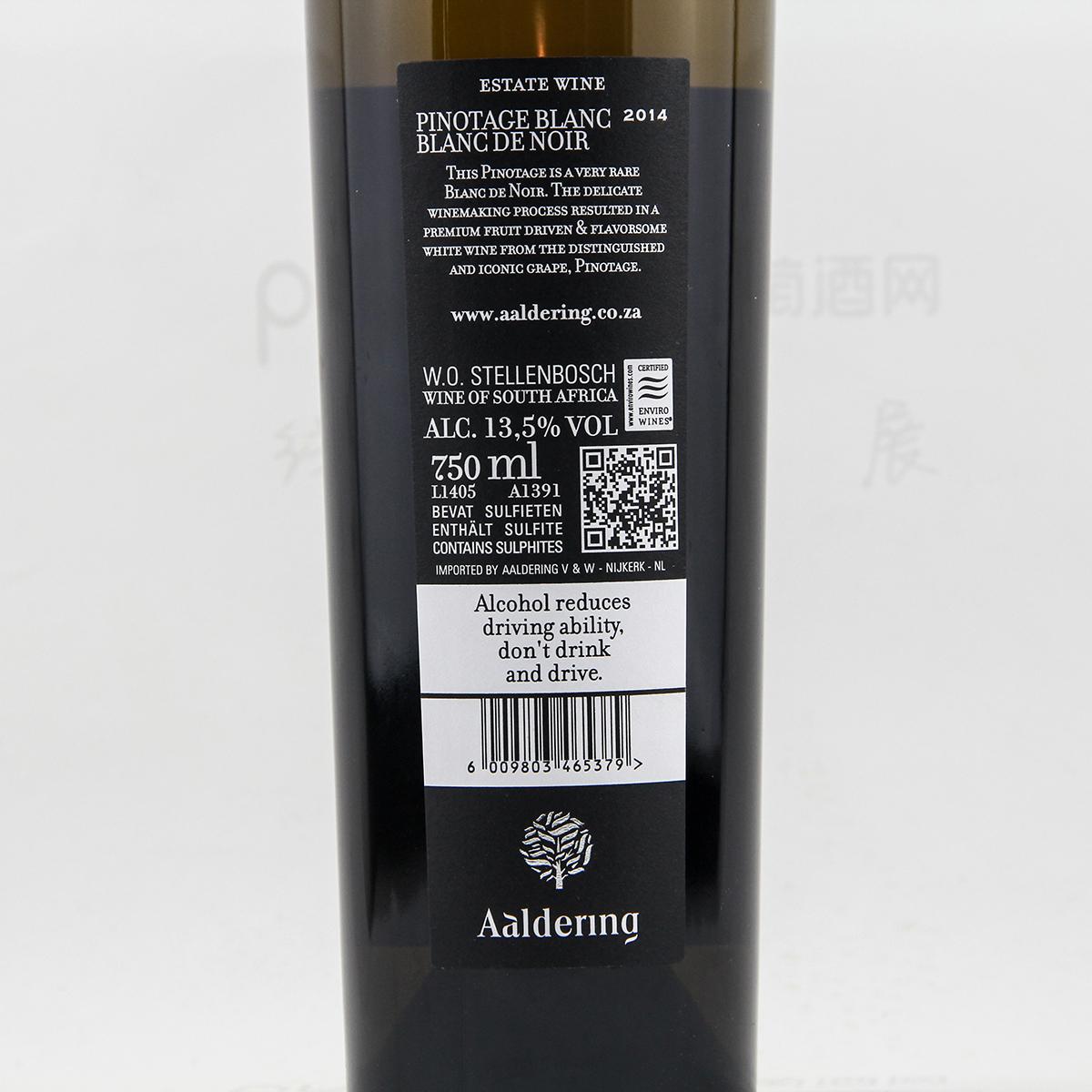 南非斯泰伦博斯奥德琳酒庄白品乐塔吉干白葡萄酒
