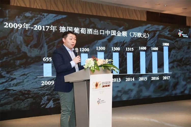 德国葡萄酒协会 2018 年中国年会暨颁奖典礼
