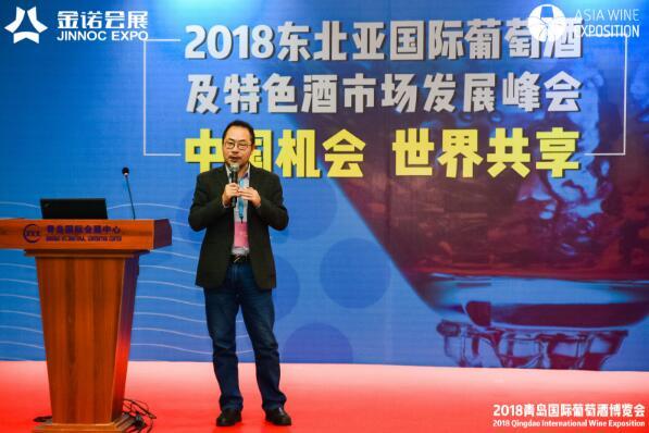 """""""中国机会、世界共享""""2018东北亚国际葡萄酒及特色酒市场"""