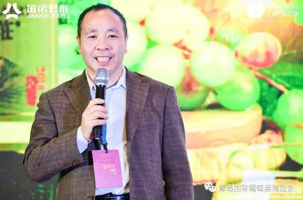 2018青岛国际葡萄酒博览会ASIAWINE开幕晚宴:顶级葡萄酒盛宴