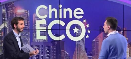 """波尔多葡萄酒公司出口经理出现在法国电视节目""""中国经济"""""""