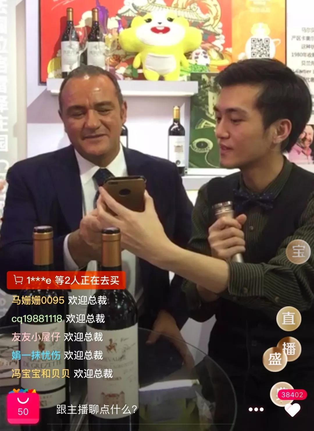 神之水滴2019年第100届全国糖酒会【邀请函】