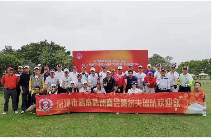 """""""鸣鹊布莱依""""和""""芙莱拉珍藏""""被选定为""""深圳市株洲商会高尔夫球队""""指定用酒!"""
