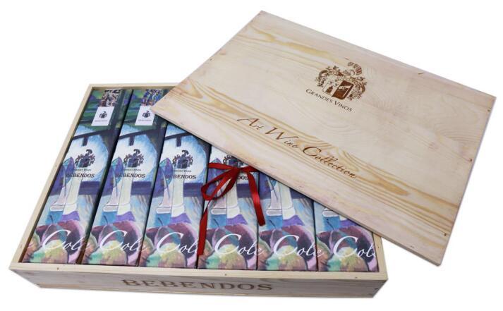 西班牙顶级的皇家艺术酒庄BEBENDOS《自由梦》系列葡萄酒