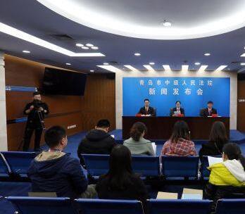 青岛法院首次发布《消费者权益纠纷民事审判白皮书》