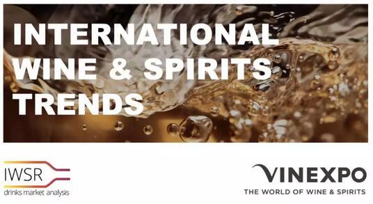 Vinexpo发布2019全球全新数据,完整PPT葡萄酒老板请点击