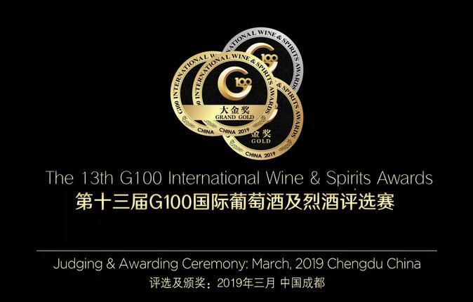 第13届G100国际葡萄酒及烈酒评选赛揭晓,胜金莎荣获大奖殊荣!