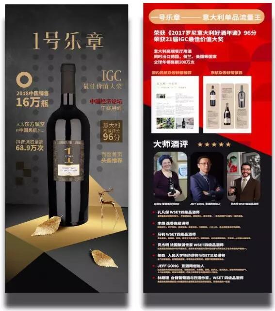 忆麦吴昊:VCE定会死掉,因为趋势型葡萄酒商只抓上升通道