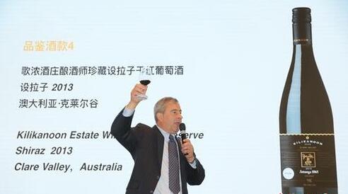 澳洲歌浓酒庄日前举办2019年中国路演