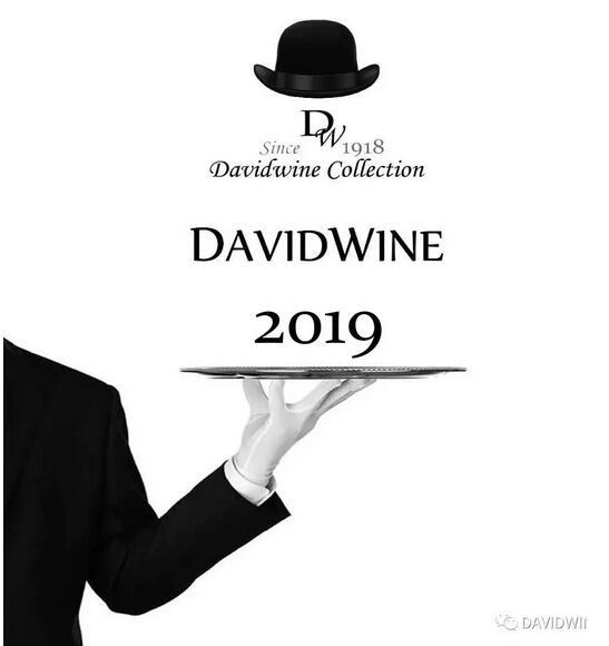 DAVIDWINE | 2019全年官方日程,暨5月14-16日Sial China中食展预告