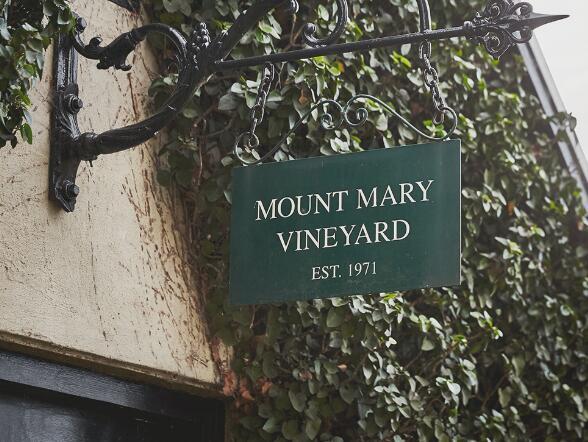 澳洲年度最佳酒庄——玛丽山酒庄