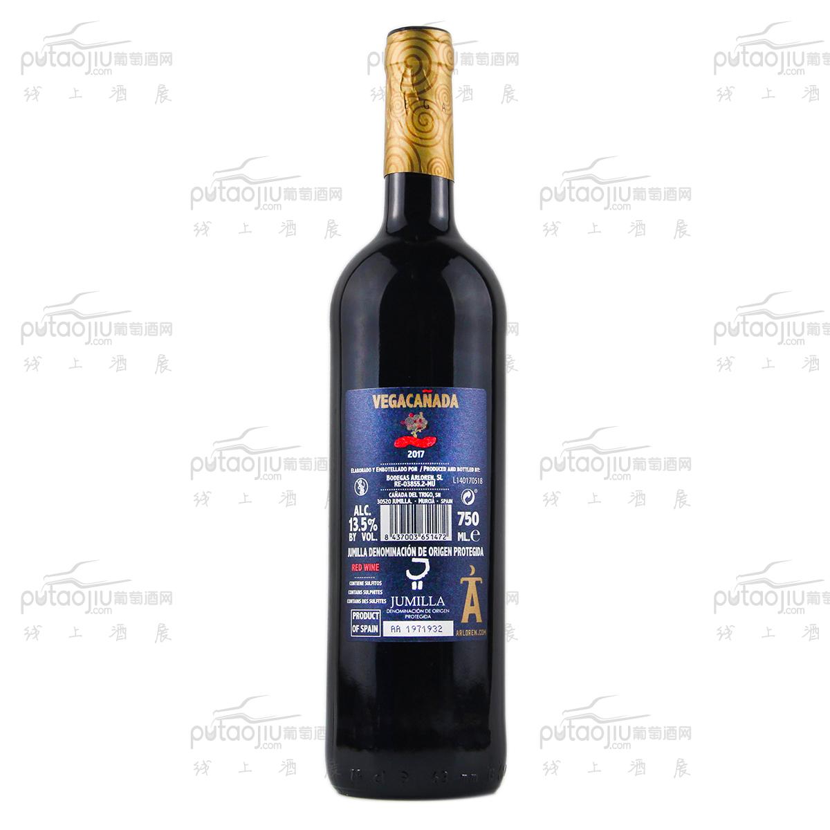 西班牙胡米利亚产区阿尔罗仁酒庄维卡慕合怀特干红葡萄酒