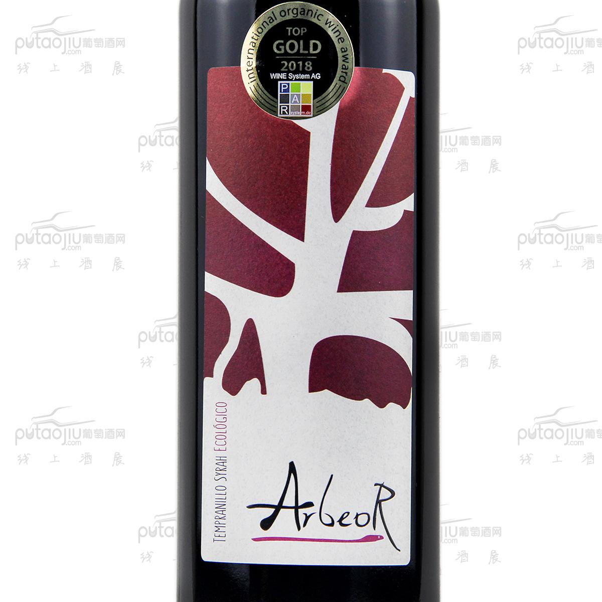 大树 生态红葡萄酒