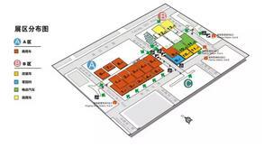 观展攻略篇 | 终于等到你!6月3-5日22届Interwine史无前例,展馆面积超5万平米!