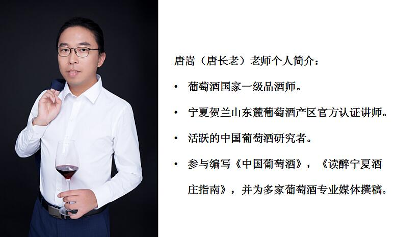 【6月4日--5日INTERWINE】知名讲师朱利安、唐长老大师班重磅来袭!