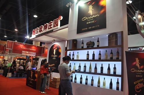 2019<a href=http://www.tangjiuw.cn target=_blank class=infotextkey>中国</a>(南京)国际葡萄酒暨烈酒展览会将在8月举行