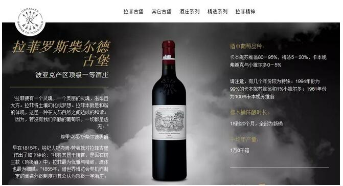 葡萄酒的本质是一条鄙视链