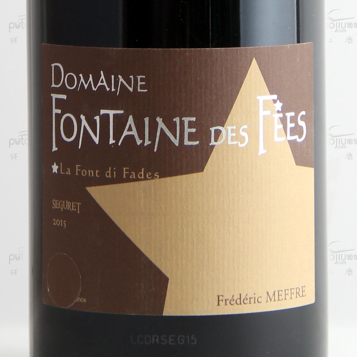 法国罗讷河谷村庄级混酿仙女泉(生物动力有机葡萄酒)AOP干红葡萄酒
