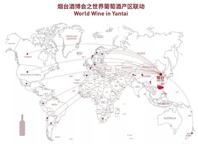 20个国家58个产区300+展商,第十二届烟台酒博会首批展商名单曝光