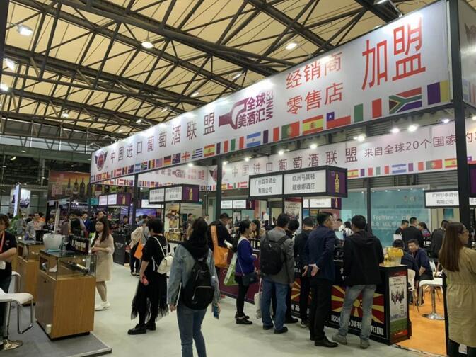 TopWine上海现场直击 | 这场国际葡萄酒盛会,你来了吗