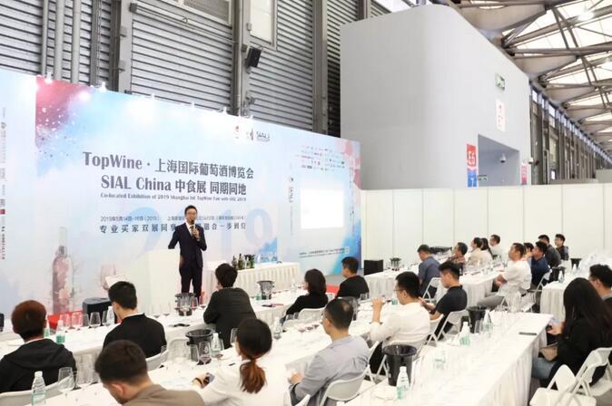 TopWine上海现场直击   这场国际葡萄酒盛会,你来了吗