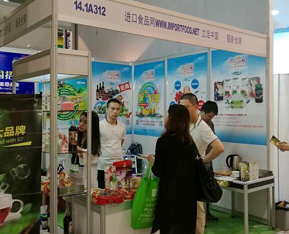 2019广州国际休闲食品及进口食品博览会将在8月举行