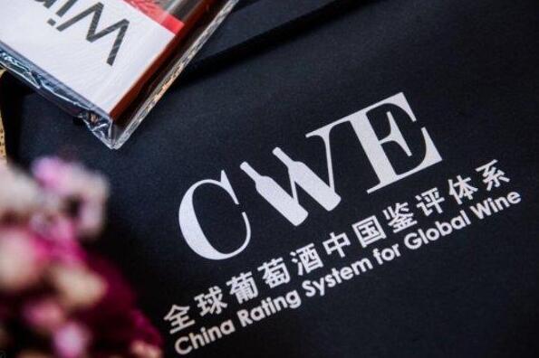 CWE葡萄酒艺术节日前在上海开幕