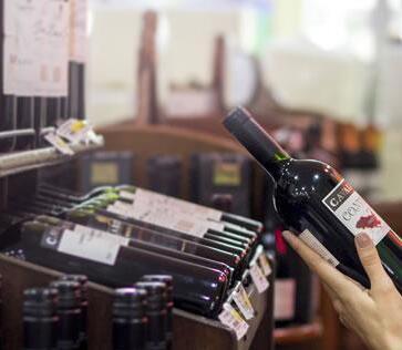 第二届国际葡萄酒展览会-南美葡萄酒展将在9月举办