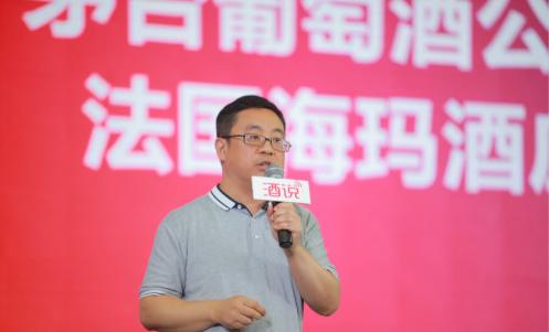 第二届中国名酒高峰论坛日前在南京举行