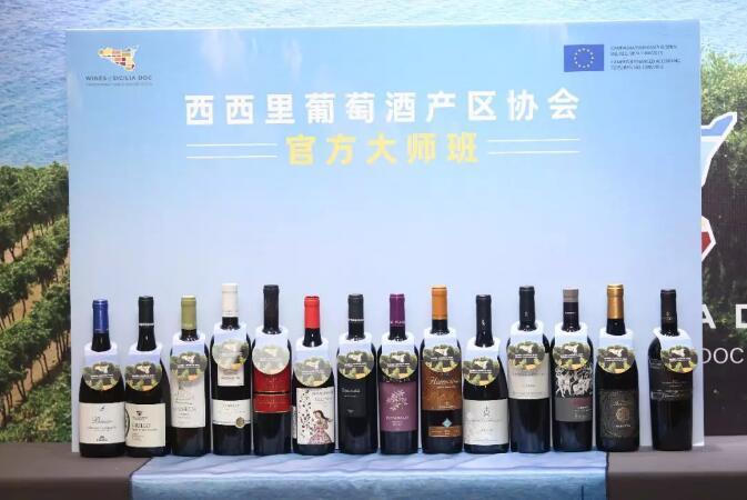 年产量增长167%生产1亿瓶——探索意大利西西里产区你参与了吗?