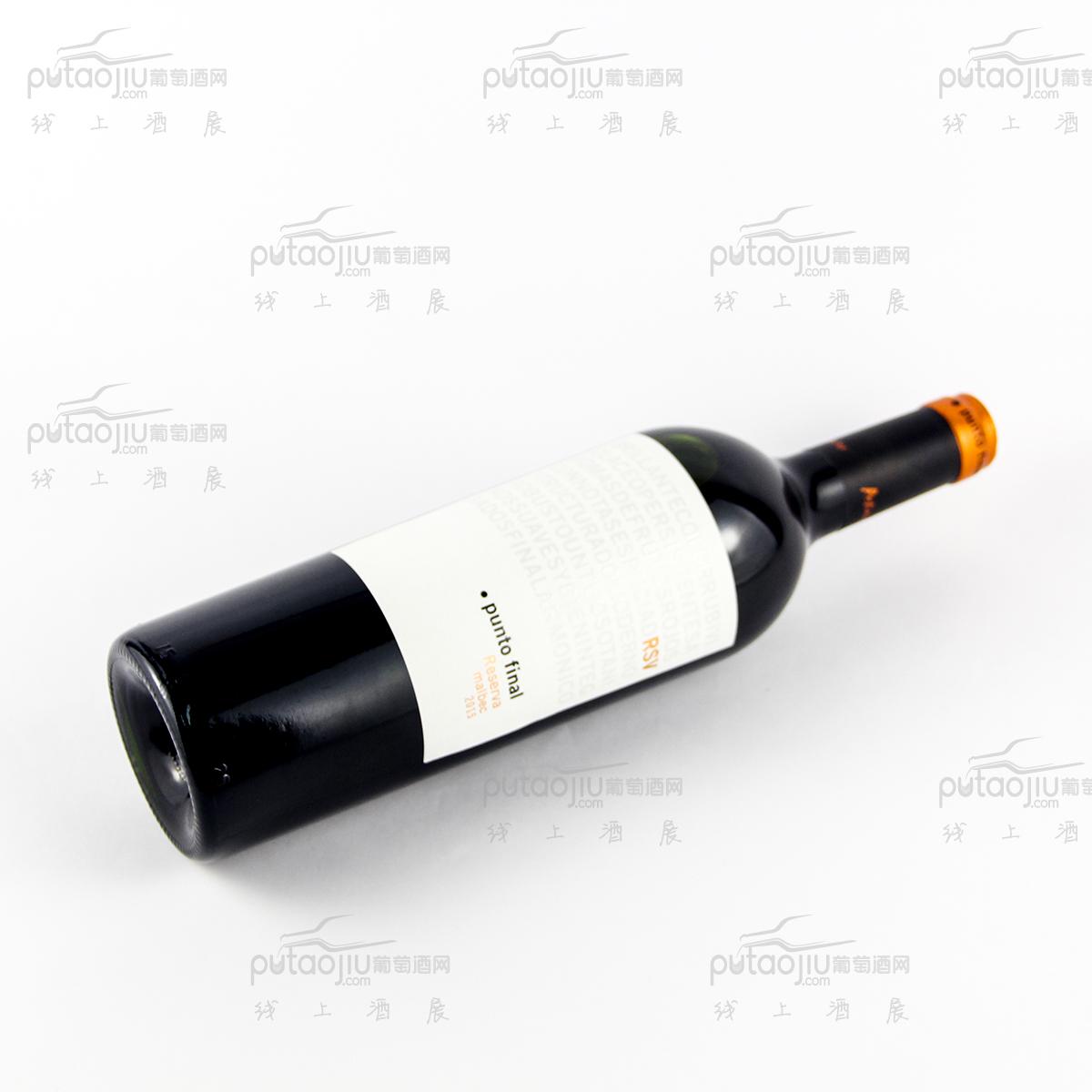 """阿根廷门多萨省雷诺庄园""""奔图""""马尔贝克典藏干红葡萄酒"""