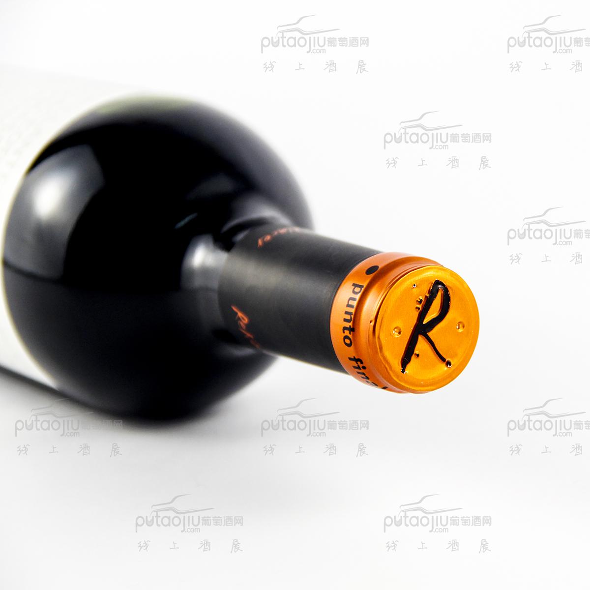 """阿根廷雷诺酒庄""""奔图""""马尔贝克典藏干红"""