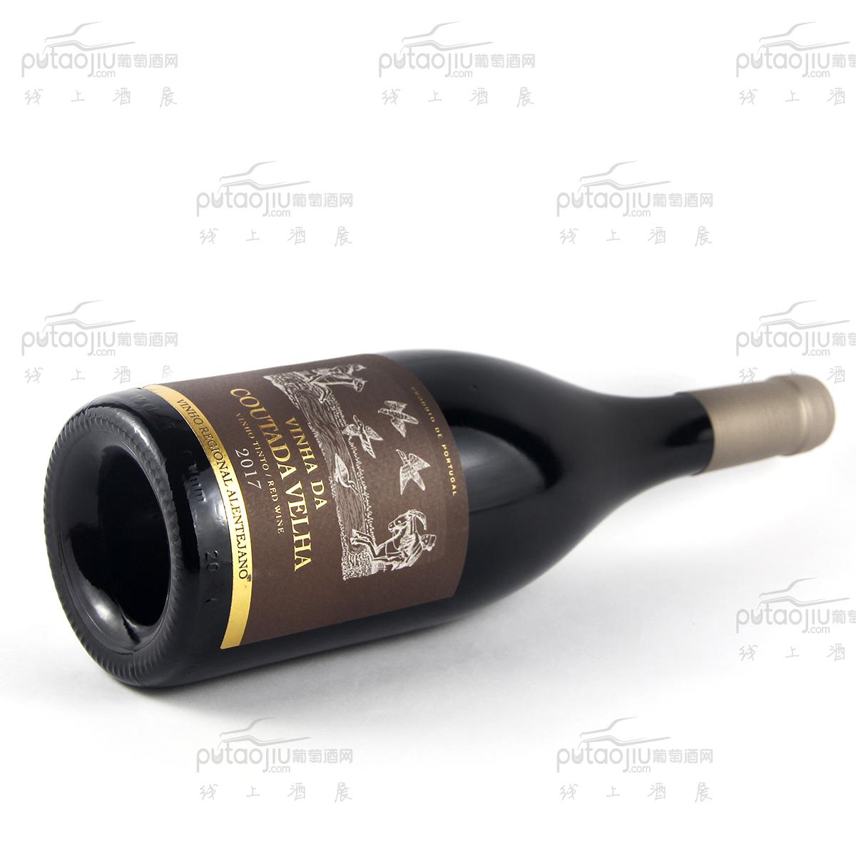 """葡萄牙阿连特茹拉瓦奎庄园""""康达""""混酿干红葡萄酒"""